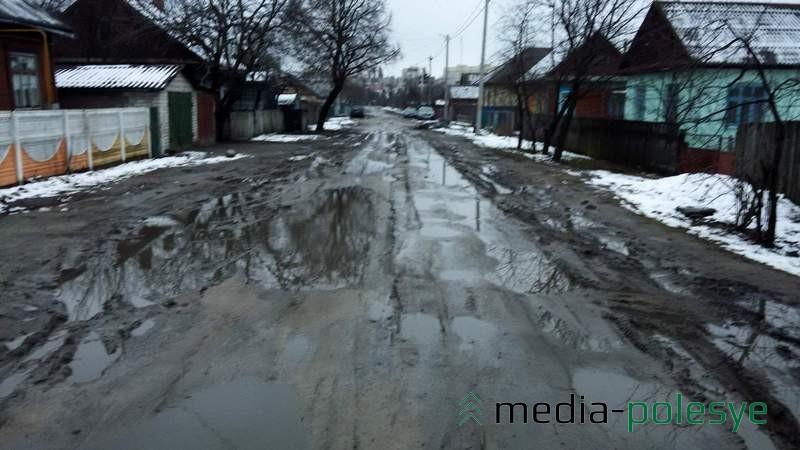 Улица Разина