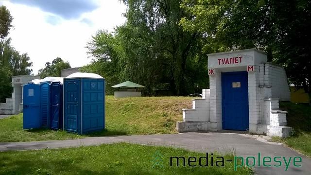 В городском парке поставили пластиковые биотуалеты