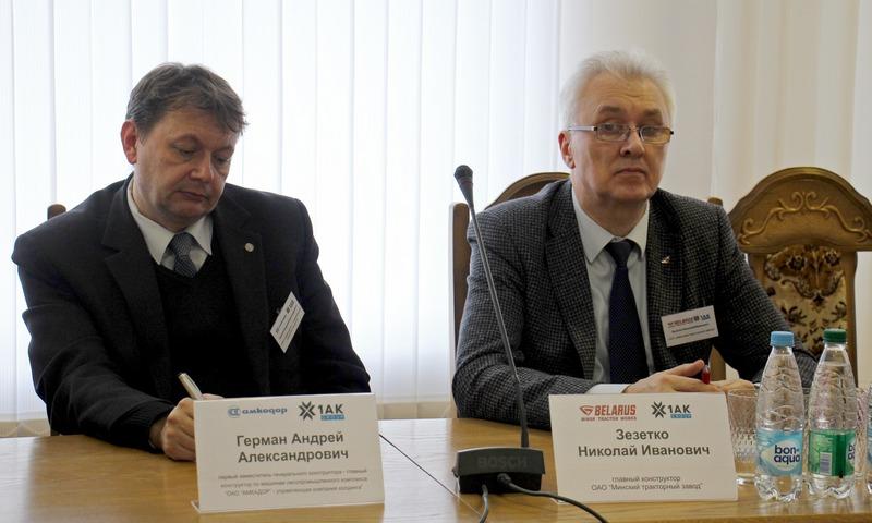 Андрей Герман (слева): Мы желаем получить практический результат