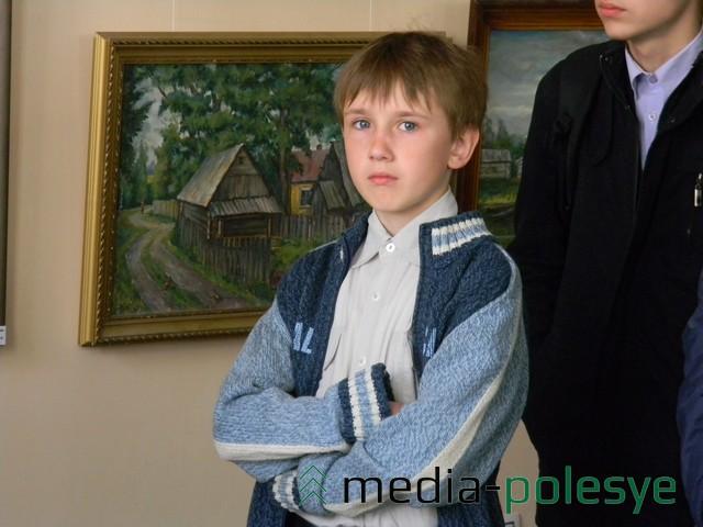 Вадим Верич