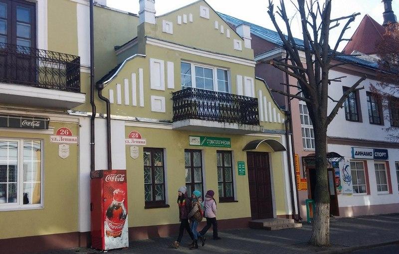 Современная улица Ленина