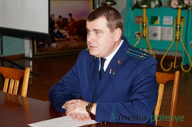 Прокурор Лунинецкого района Александр Карлюк