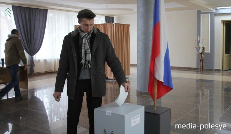 Российские избиратели