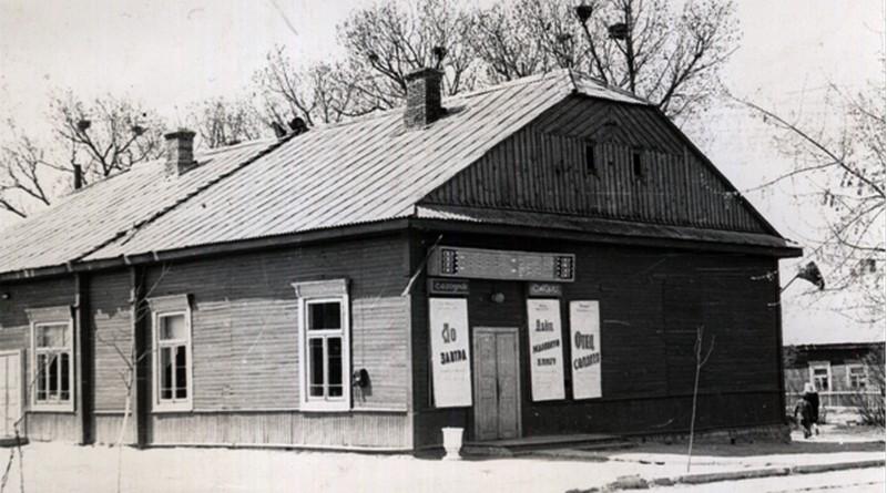 Было - Старый кинотеатр – спортивная школа