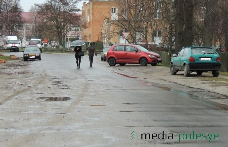 Улица Карла Маркса, ведущая к Столинской ЦРБ