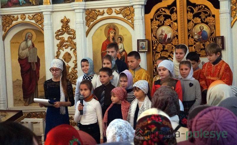 Выступление детей воскресной школы