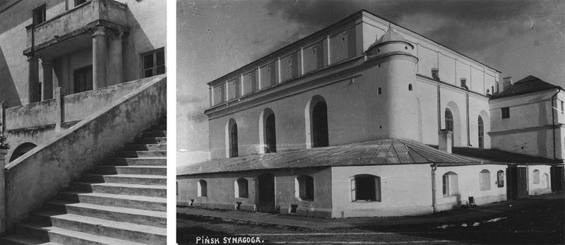 Фрагмент лестницы дворца, 1918–1939. Синагога Большая, 1918–1939. После костёлов и церквей выглядит очень скромно.