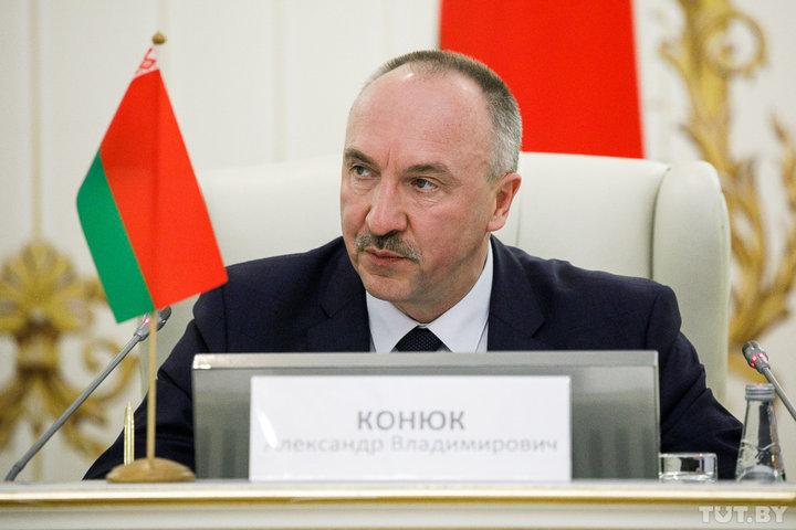 Генпрокурор Александр Конюк