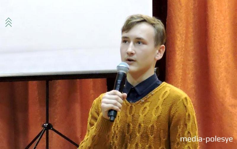 Александр Тельпук