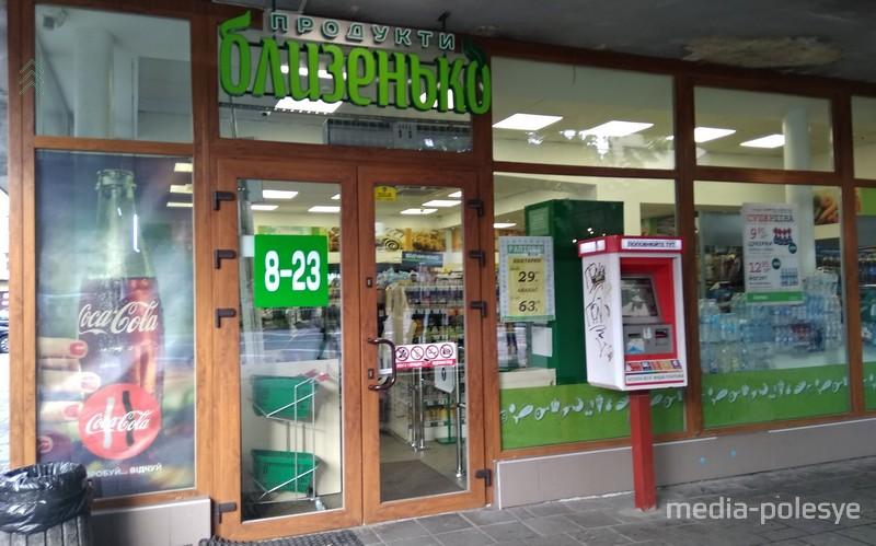 Магазин львовской торговой сети