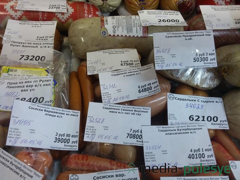 Можно изучить, какими будут цены на сосиски и колбасу после деноминации