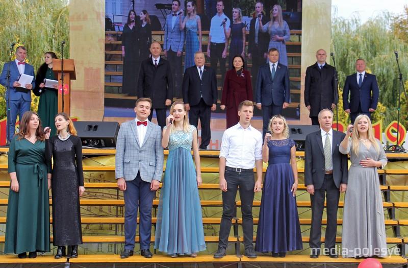 Исполняется гимн города Пинска, на заднем плане руководство города и городов-побратимов