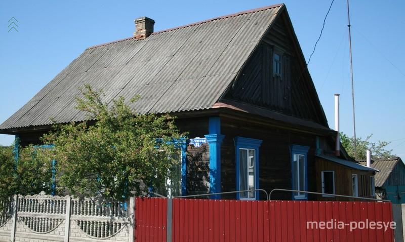 Дом, в котором Анастасия Сергеевна прожила почти всю жизнь