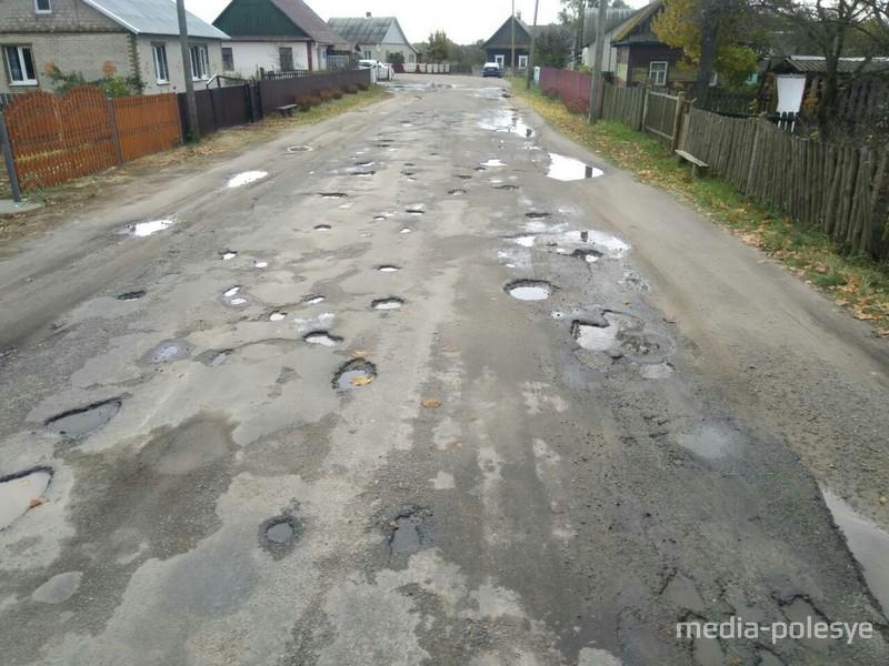 Дорога до ремонта