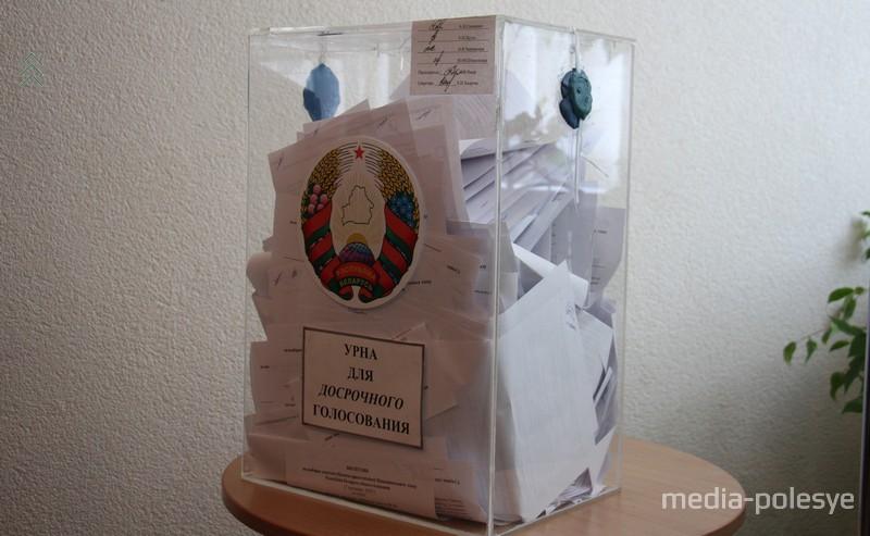 Урна для голосования прозрачная