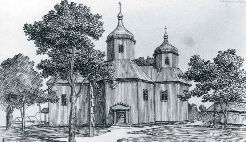 Церковь в Серниках (Украина), 1926 год