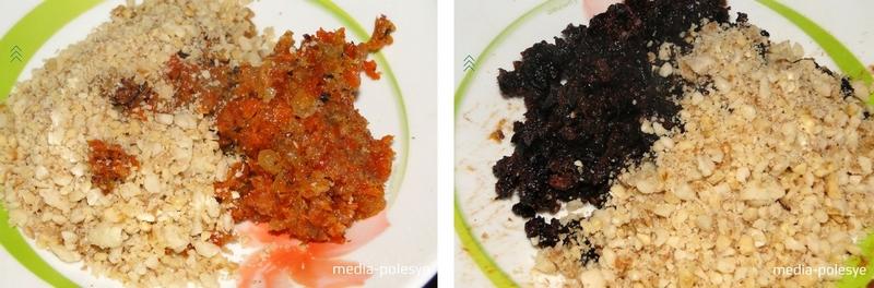 Орехи (в моём случае это микст из фундука, арахиса и грецких орехов) измельчаем блендером. Сухофрукты также измельчаем блендером. В светлую массу добавляем часть измельчённых орехов, и в тёмную – оставшуюся половину