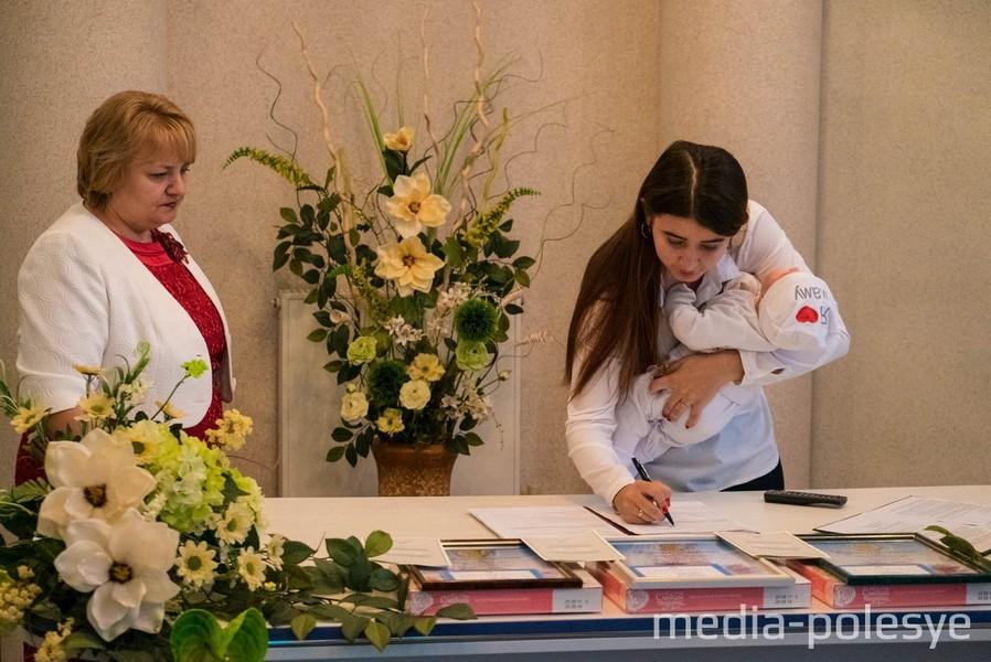 Во время регистрации Софии Туркевич