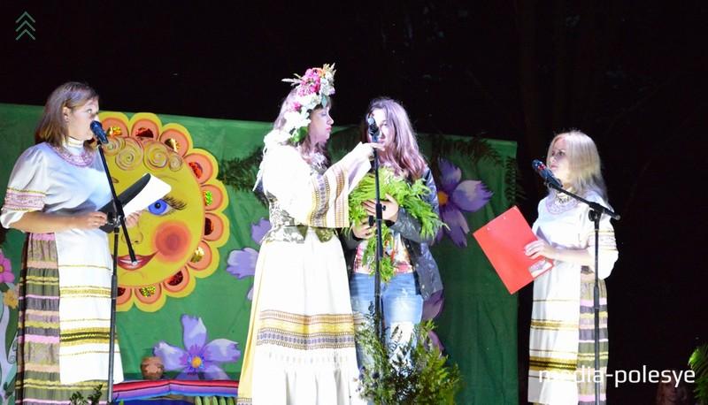 Папороть-кветку на празднике в Кожан-Городке нашла 12-летняя девочка