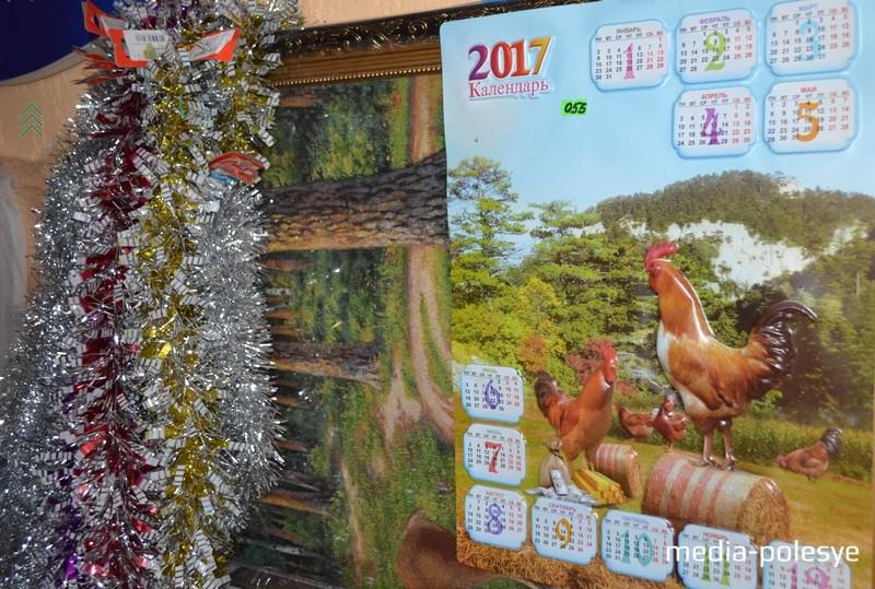 Календари – тоже с петухами