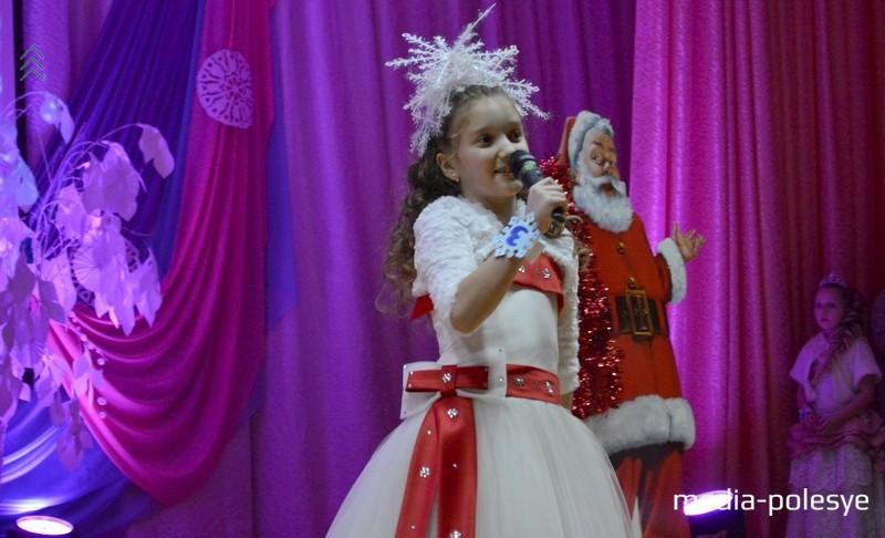 Участница под номером 3 – Дарья Нагорная