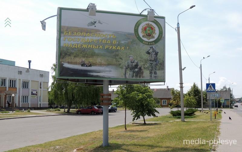 Билборд по улице Держинского