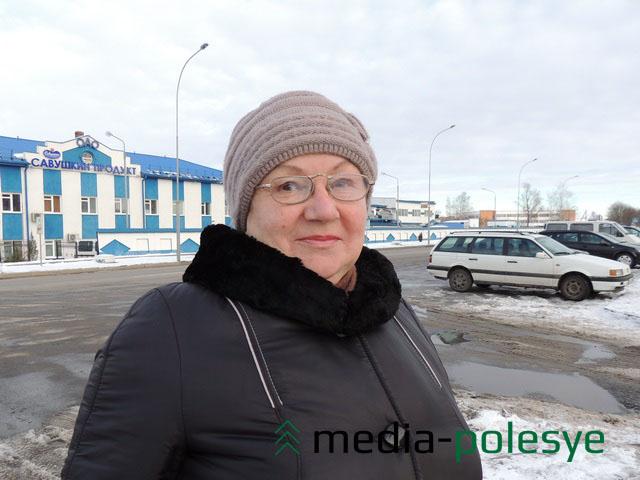 Раиса Николаевна