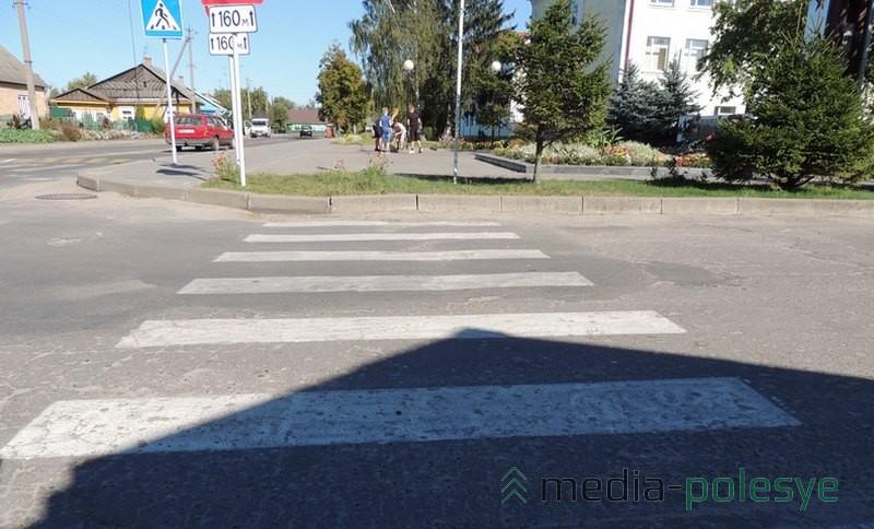 А вот ещё один такой пешеходный переход