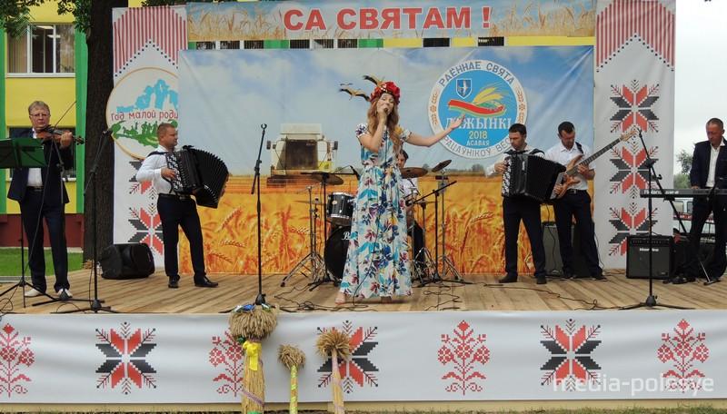 Выступает Заслуженный любительский коллектив Республики Беларусь инструментальный ансамбль «Бриз»