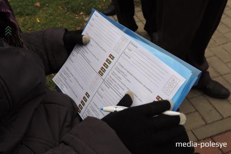 Для создания путеводителя нужно провести мониторинг всех социально-значимых объектов в Столине