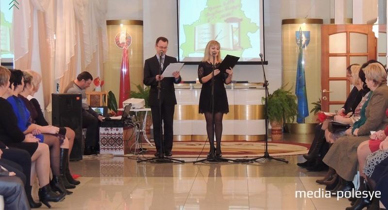 Ведущие праздника Валерий Шуркало и Нина Лисовец
