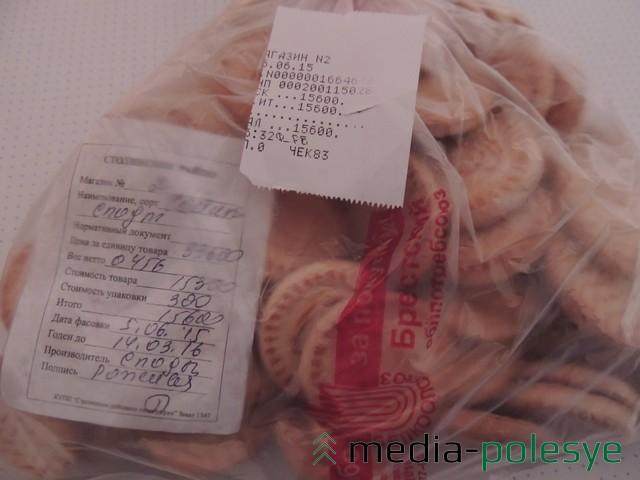 В магазине «Оптовик» печенье расфасовано в платную упаковку, на ценнике внутри пакета с товаром указана стоимость пакета.