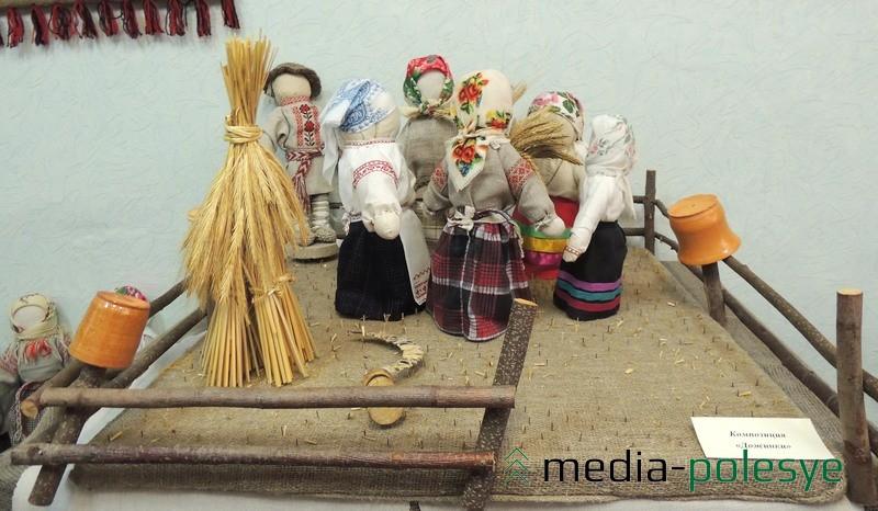 Праз лялькі паказаны абрад =Дажынкі=