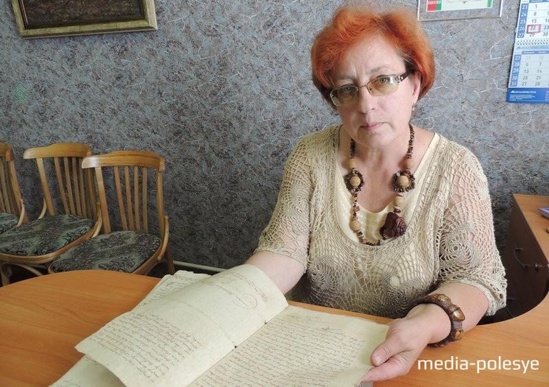 Светлана Веренич