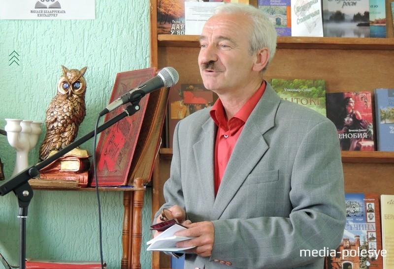 Віктар Вабішчэвіч