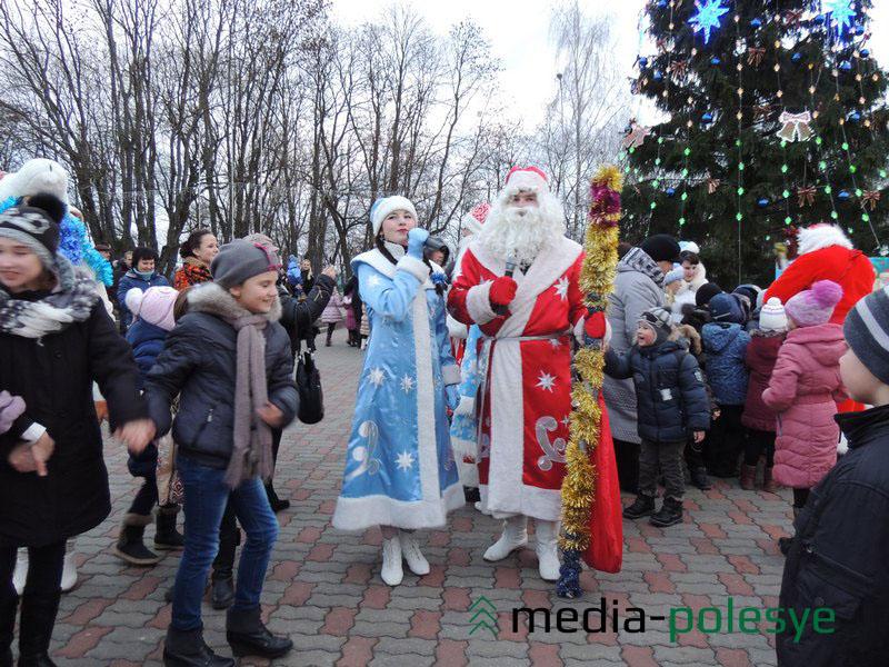 Главные районные Дед Мороз и Снегурочка