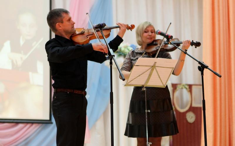 Эдуард и Ольга