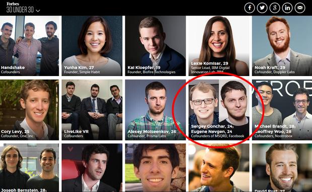 Скриншот с сайта Forbes