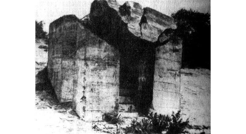 Разваліны нямецкага дота па вул.Чапаева, 1949 год