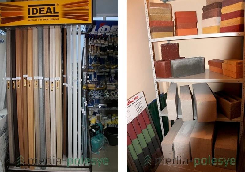 Начинать строительство не страшно, нужные стройматериалы теперь есть в магазине «Дело техники»