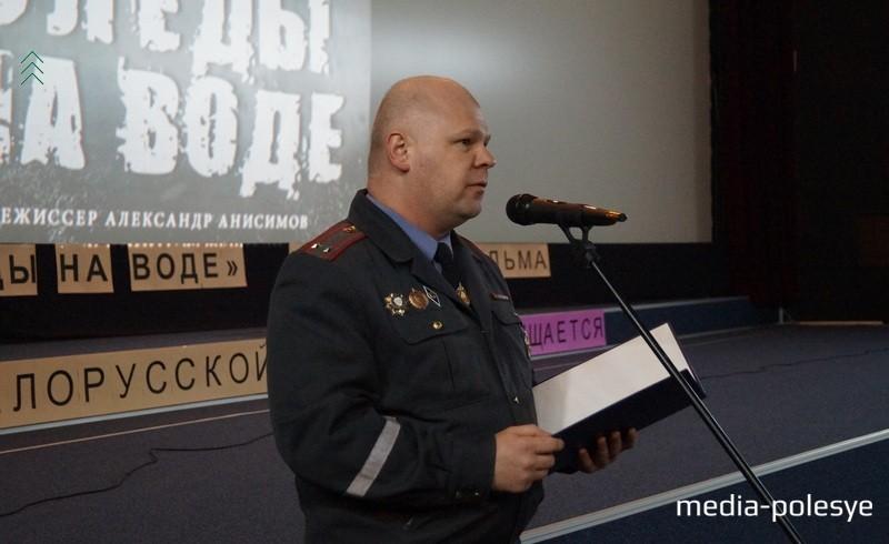 Вадим Вакульчик – милиция готова защищать белорусский народ