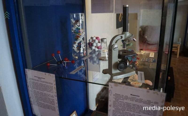 На выставке можно узнать, как устроены молекулы