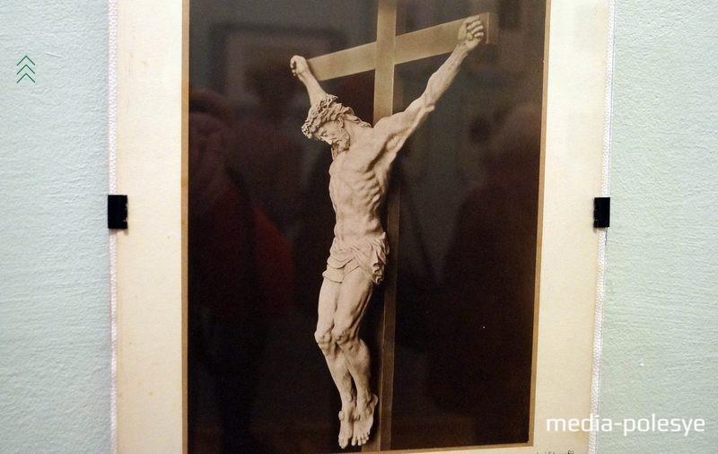 Фотокопия нагрудного бронзового креста 1865 год