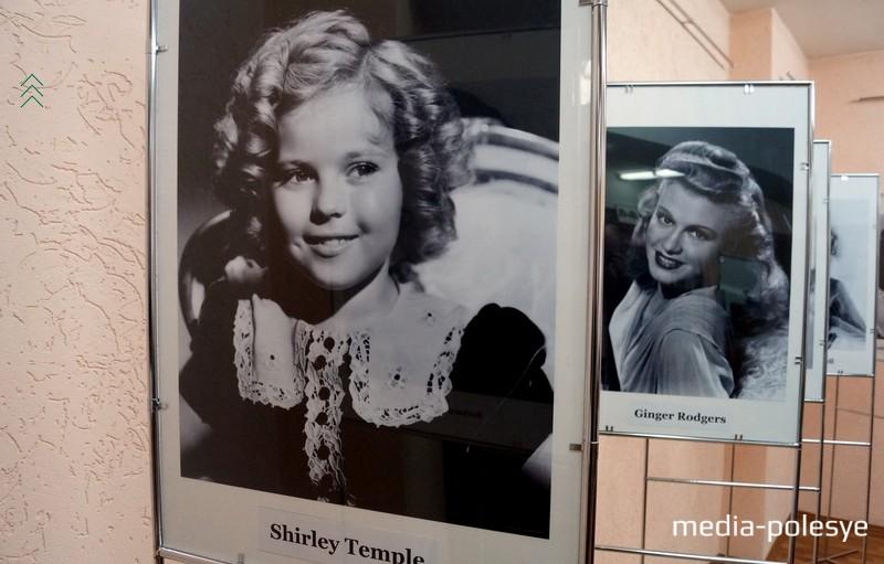 Ширли Темпл – считается самой популярной детской актрисой всех времён. Во времена Великой депрессии у неё были самые большие гонорары. Повзрослев, бывшая актриса занялась политикой, представляла США в ООН, была послом в Гане и Чехословакии