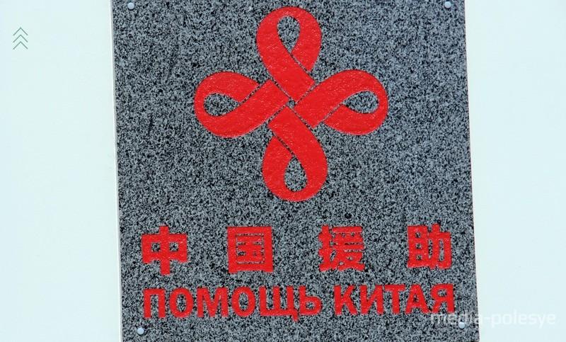 Дома, построенные благодаря китайской технической помощи, обозначены таким знаком