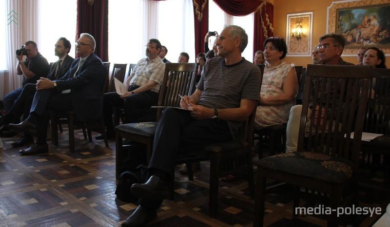 Слушатели и участники конференции