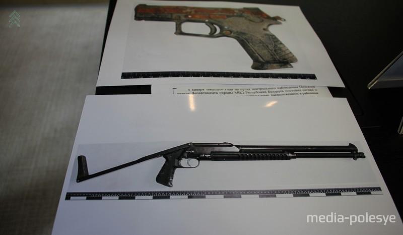 Оружие, которое применяли преступники во время нападения