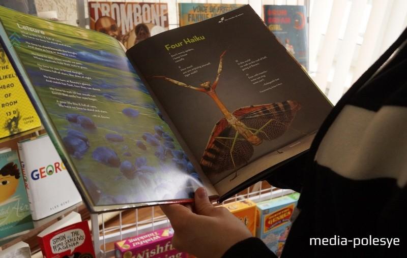В этой книге стихи известных поэтов проиллюстрированы снимками природы журнала «National Geographic»