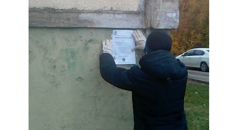 Совет рабочих распространяет листовки на предприятии и в городе, фото из соцсетей