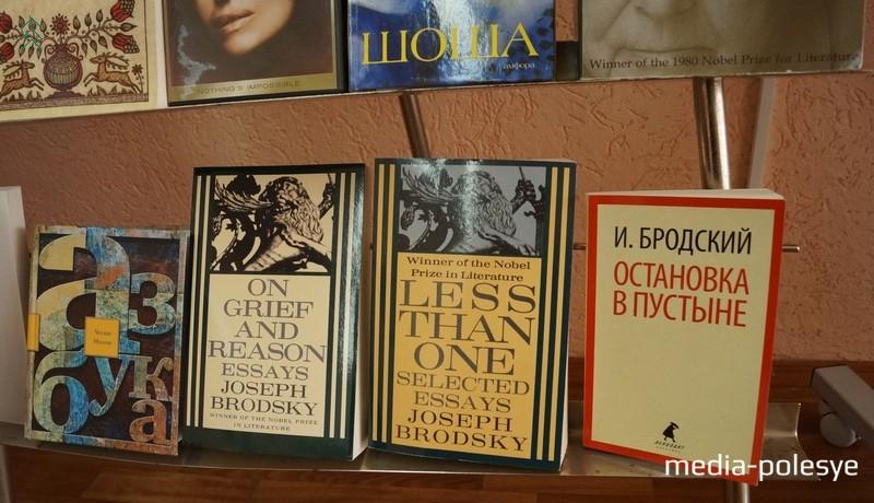 Иосиф Бродский, есть на английском и русском языках